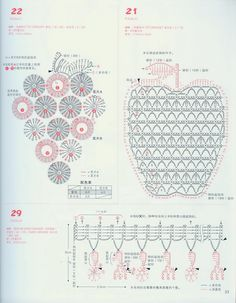 Asahi Original. Ρομαντικό πλέκω (Μέρος 1): Ημερολόγιο της «χρώμα πλέξιμο»: Ομάδες - θηλυκό κοινωνικό δίκτυο myJulia.ru