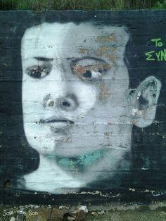 Greek Street Art: Human Rights