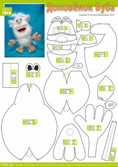 Буба, домовенок Puppet Crafts, Sock Crafts, Puppets For Kids, Hand Puppets, Crochet Butterfly Pattern, Finger Puppet Patterns, Paper Mache Animals, Marionette, Puppet Making