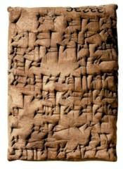 Babylonian deed of sale. This deed graphically shows the impressions made by the stylus in the soft clay. Department of Western Asiatic Antiques, No. The British Museum, London. British Museum, Clay, Stylus, Antiques, Folk, London, Spring, Google, Image