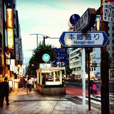 Ogawamachi Intersection on Yasukuni-dori Avenue, Tokyo