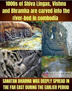 True Interesting Facts, Intresting Facts, History Of India, Ancient History, General Knowledge Facts, Gernal Knowledge, Wow Facts, True Facts, Indian Philosophy