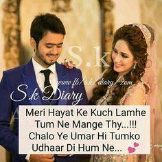 Shayariii...