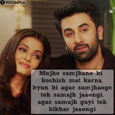 Aishwarya Ranbir romantic dialogue from Karan Johar movie Yjhd Quotes, Shyari Quotes, Lyric Quotes, Hindi Quotes, Movie Quotes, Life Quotes, Lyrics, Famous Movie Dialogues, Romantic Dialogues