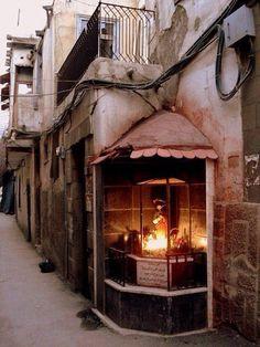 دمشق القديمة Inside old Damascus wall.