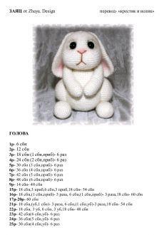 Knitted Bunnies, Crochet Animal Amigurumi, Crochet Bunny Pattern, Crochet Mouse, Crochet Animal Patterns, Stuffed Animal Patterns, Amigurumi Patterns, Crochet Animals, Crochet Dolls