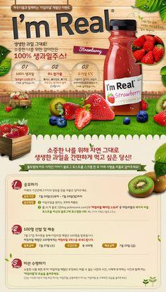 Web Design Is Made Easy With This Guide - Website Hosting Cost Web Design, Food Design, Page Design, Event Design, Layout Design, Food Promotion, Brand Promotion, Event Banner, Web Banner