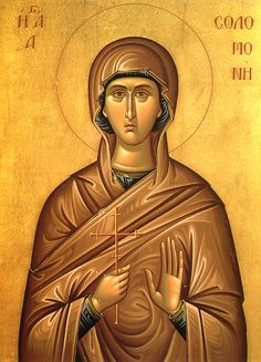 """Greek Orthodox Icon of """"Saint Solomoni"""" (their name for the unnamed martyr mother in 2 Maccabees). In Greek Orthodox tradition, her original crime of refusing to eat pork is sometimes replaced with refusing to keep fast days! Byzantine Icons, Byzantine Art, Religious Icons, Religious Art, History Of Romania, Greek Icons, Italian Renaissance Art, Church Icon, Religion"""