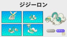 A Pokémon with a Chinese dragon design, from Sun and Moon. It is also a grampa as its name, Drampa, suggests