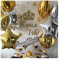 18inch 2pcs/lot Gold Silver Balloon star Wedding aluminum Foil Balloons Inflatable gift Birthday Party Decoration Helium Ball
