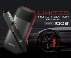 IQOS Plus - Motor Edition motorsport limited edition