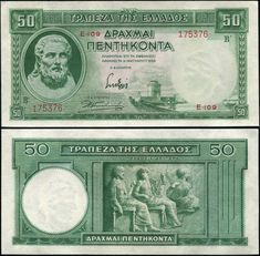 Greece. 50 drachmae. 1939 (Unc) Banknote Cat# P.107a