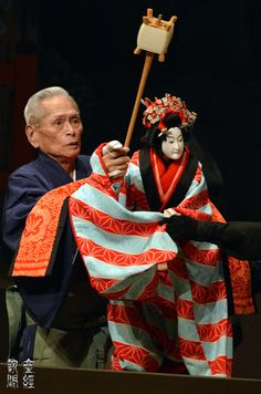 文楽 Bunraku The most sophisticated Muppet theater. They are more human than human.