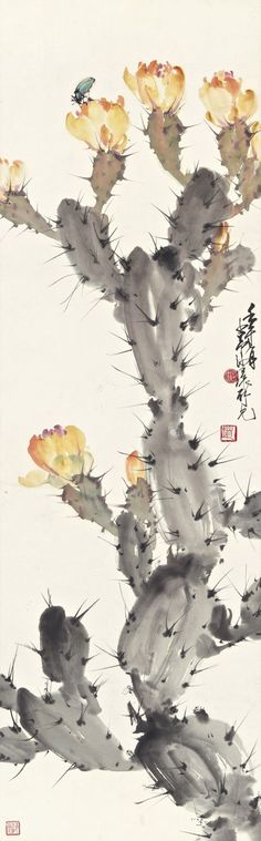 Zhao Shao'ang. Ink and color.