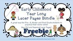 Year Long Lacer Page Bundle Freebie