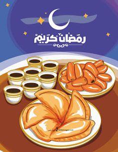 Ramadan Kareem Pictures, Ramadan Images, Ramadan Cards, Ramadan Gifts, Diy Resin Crafts, Diy Crafts Hacks, Flower Phone Wallpaper, Wallpaper Iphone Cute, Beautiful Morning Messages