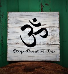 Breathe Wood Sign/Yoga Studio Decor/Inspirational Saying/Spiritual Sign/Yoga Decor/Gift for Her/Mother's Day Gift/Shabby Chic/Primitive Sign by EclecticByCindy on Etsy Yoga Studio Design, Yoga Studio Decor, Yoga Dekor, Yoga Nature, Primitive Signs, Meditation Space, Shabby Chic Homes, Wood Signs, Mandala