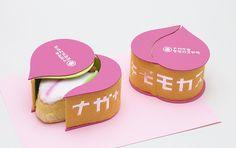 岩㟢紙器は長崎県波佐見町にあるパッケージの総合メーカーです。様々な技術と実績・経験を活かし、お客様のご要望に合わせて自由なパッケージが作れるオーダーメイドや、小ロットから作れるコンビニボックス、高級感のある貼り箱など、多種多様な紙器を制作しています。オンラインショップでは商品の購入も可能です。