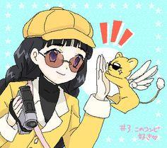 「CCさくらログ」/「猫田こまち」の漫画 [pixiv]