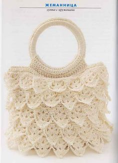 Vogue Knitting on the Go: Crocheted Bags