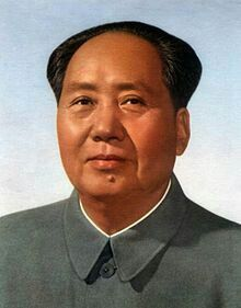 China Mao Zedong And The Cultural Revolution In 2020 People S Republic Of China History World History