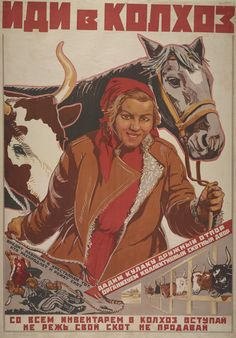 """""""Join the community farm together with your tools and animals. Don't kill or sell your animals! Communist Propaganda, Propaganda Art, Political Posters, Political Art, Poster Ads, Advertising Poster, Fountain Pen Drawing, Socialist Realism, Soviet Art"""
