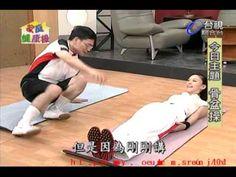 家庭健康操-骨盆操 - YouTube