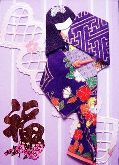 Cute kimono card