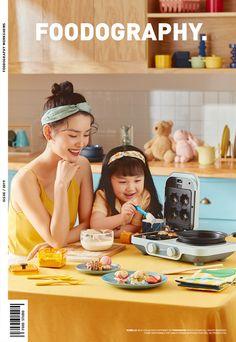创造新早餐 | 东菱电器 ✖ foodography on Behance
