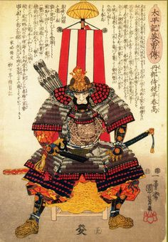 Conventional Japanese Paintings I.D. 44