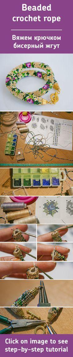 Вяжем крючком бисерный жгут с узором / beaded crochet rope #tutorial #DIY…