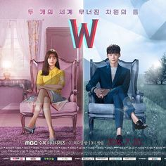 "W – Two Worlds A romance takes place between Kang Chul (Lee Jong-Suk), who is super rich and exist in the webtoon ""W,"" and Oh Yeon-Joo (Han Hyo-Joo) who is a surgeon in the real world."