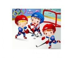 Children Hockey Clipart