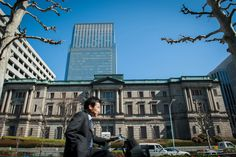 Japan's Yen Feels Heat: Diminishing Japanese GDP - http://www.fxnewscall.com/japan-yen-feels-heat-diminishing-japanese-gdp/1933768/