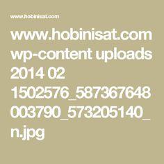 www.hobinisat.com wp-content uploads 2014 02 1502576_587367648003790_573205140_n.jpg