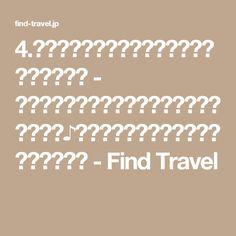 4.男子も注目「モーターガレージミュージアム」 - ぬくもりの森では誰もがおとぎの国の主人公に♪そこはまるでムーミン谷やジブリの世界 - Find Travel