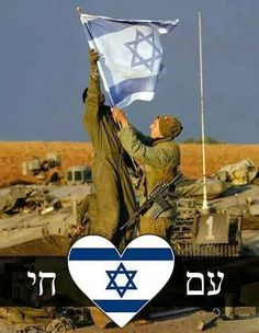 LORD , Please protect The IDF.  Deliver Israel from evil and may no weapon formed against them prosper.   Silence the enemy. In Yeshua's Name