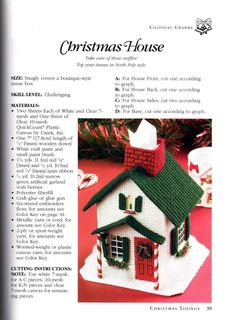 CHRISTMAS HOUSE TISSUE BOX COVER by NANCY DORMAN 1/4
