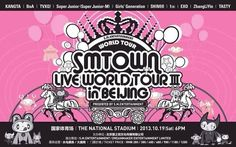 Tasty to join SM Town concert in Beijing ~ Latest K-pop News - K-pop News | Daily K Pop News