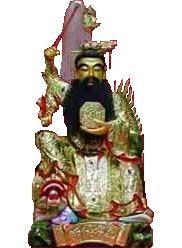 Liu Ren Xian Shi (六壬仙師 ). Welcome to Taoistsecret.com