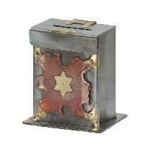 Red Copper Star Tzedakah Box by Gary Rosenthal