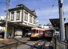 Iyo railway's trams in Dogo-Onsen Hot Spring station,Matsuyama,Ehime,Japan:道後温泉駅の伊予鉄市電 | Flickr - Photo Sharing!