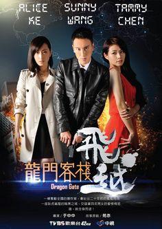 Dragon Gate Episode 1 - Watch Full Episodes Free - Taiwan - TV Shows - Viki Korean Drama Online, Watch Korean Drama, Drama Series, Tv Series, Taiwan Drama, Watch Full Episodes, Business Women, Gate, Tv Shows