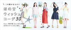 pined by nidnirand 2014 June*ほの甘