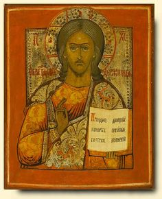 Saviour - exhibited at the Temple Gallery, specialists in Russian icons 30.9 x 37.6 FF041