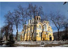 Достопримечательность Владимирский собор, Киев