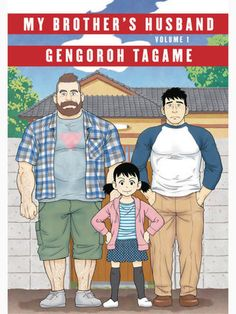 My Brother's Husband' and the tradition of gay manga.In the first volume of My Brother's Husband, the Japanese manga created by Gengoroh Tagame, a single father hosts the spouse of his dead twin brother. Gay Comics, Manga Comics, Live Action, Ya Books, Books To Read, Free Books, Twin Brothers, Slice Of Life, Lectures