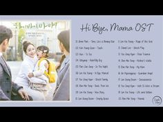Hi Bye, Mama OST Full Album [하이바이, 마마 OST Full Album] - YouTube All Songs, Trauma, Album, Let It Be, Youtube, Youtubers, Youtube Movies, Card Book