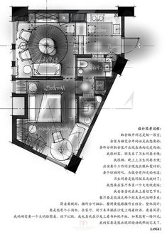 tiny flat unevenly shaped, with lots of window in living room. tiny house plans. appartamento di forma irregolare con tante finestre in soggiorno #tinyhouseplans ((rosa)(ArchRDAsrls)