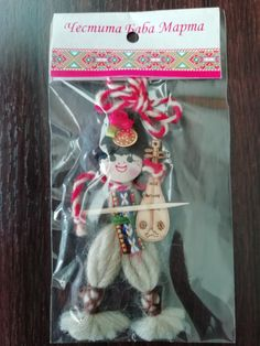 Bulgarian, Traditional, Christmas Ornaments, Holiday Decor, Home Decor, Decoration Home, Bulgarian Language, Room Decor, Christmas Jewelry